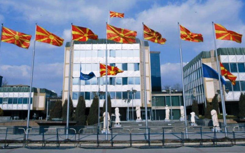 Makedonija priznaje nezavisnost Kosova i u svom Ustavu