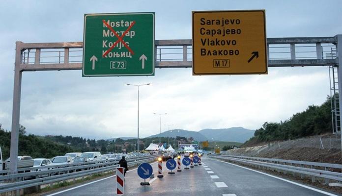 Privremena obustava saobraćaja na dijelu autoputa od Visokog do Kaknja