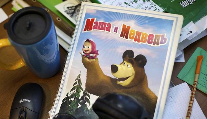 Maša i Medvjed su animirani dio ruske propagande?