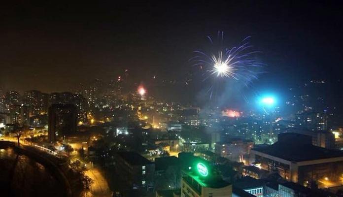 Sretnu Novu godinu želi vam Radio ZENIT i Zenit.ba