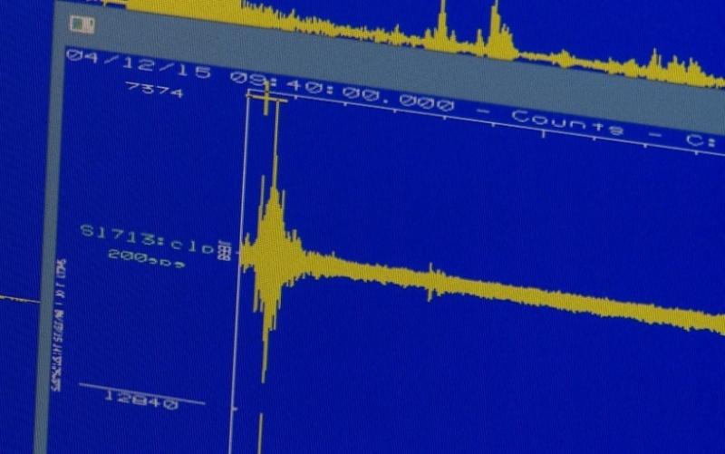 U Zagrebu zemljotres jačine 3,7 stepeni po Rihteru