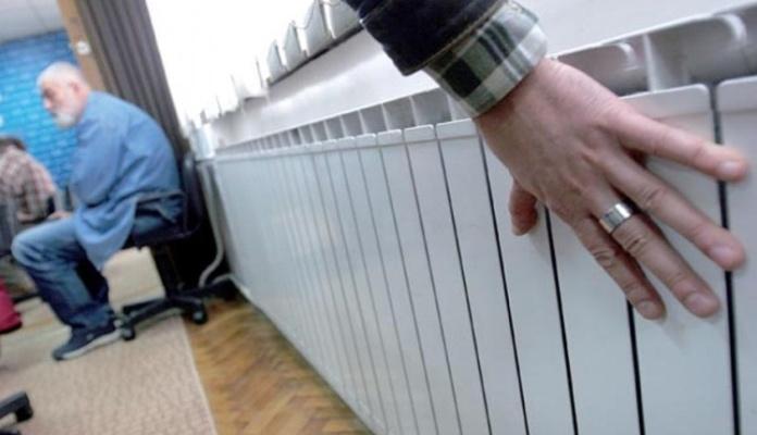 Reducirana isporuka toplotne energije za grijanje grada