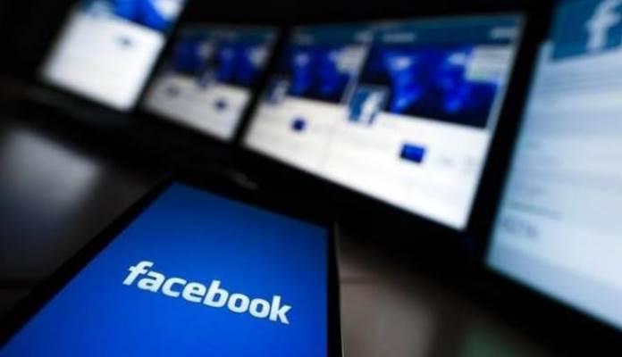 Nova Facebookova aplikacija omogućava nalaženje profila putem lica