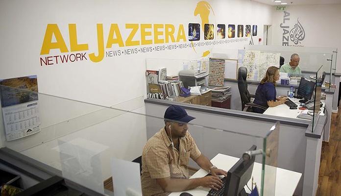 Vlada Izraela donijela odluku o zatvaranju ureda Al Jazeere u Jerusalemu