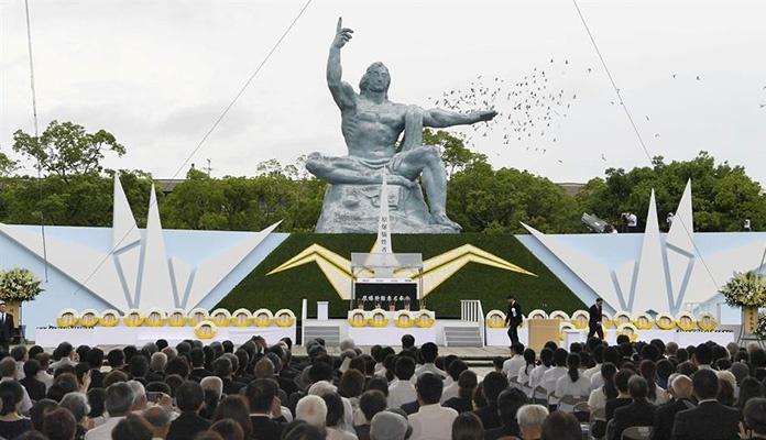 Godišnjica napada na Nagasaki u svjetlu raketnih proba S. Koreje