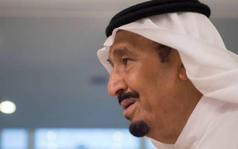 Nobelovci saudijskom kralju: Spriječite 14 pogubljenja