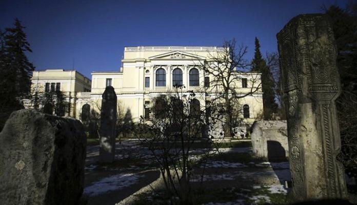 Zemaljski muzej BiH proslavlja 132. rođendan