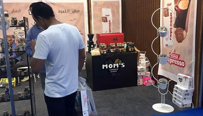"""Kompanija """"Vispak"""" Visoko na sajmu kafe u Kairu"""