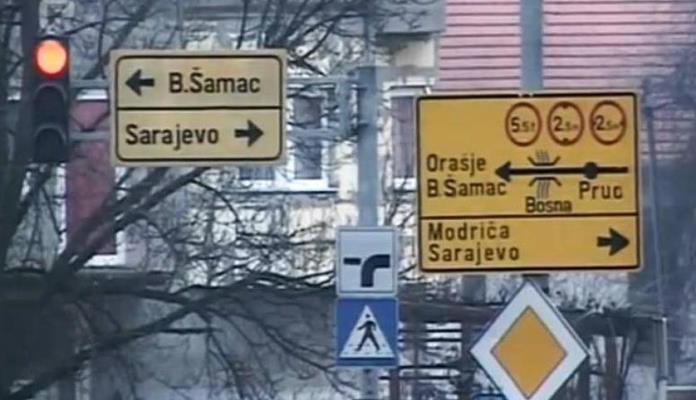 """Federacija BiH briše riječ """"Bosanski"""" sa saobraćajnih znakova koji vode u općine RS-a"""