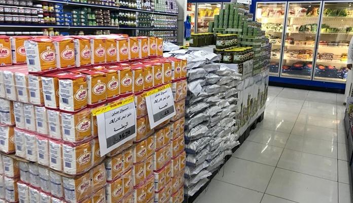 Klasovo brašno na tržištu Saudijske Arabije