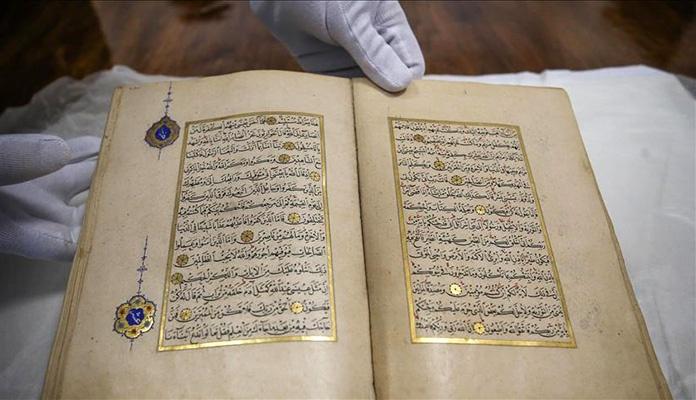 Kur'an star pet stoljeća vraćen u Topkapi palatu