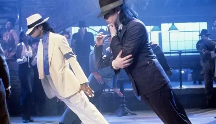 Otkrivena tajna popularnog Jacksonovog nagiba