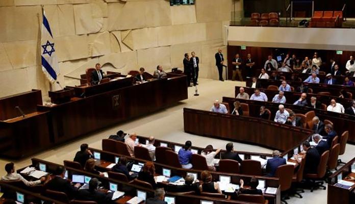 Parlament Izraela usvojio zakon o jevrejskoj nacionalnoj državi