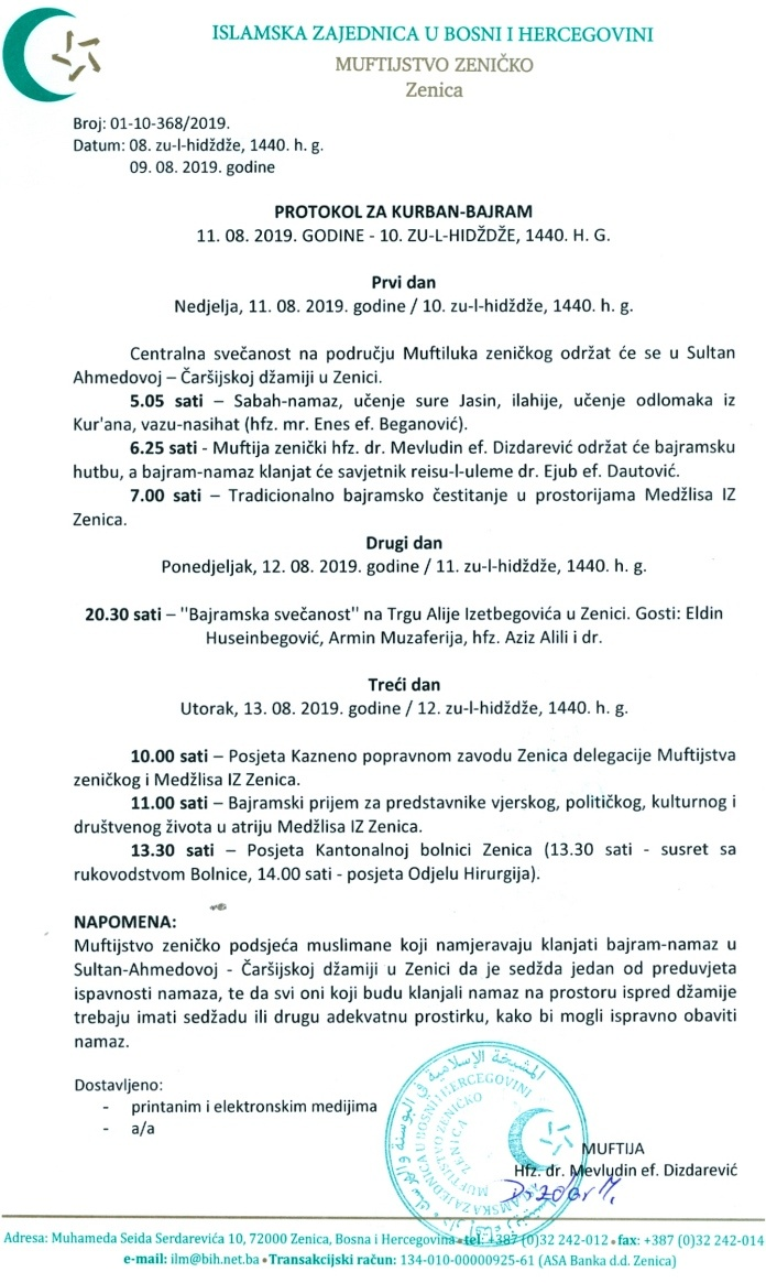 Pogledajte plan aktivnosti u Zenici povodom Kurban-bajrama