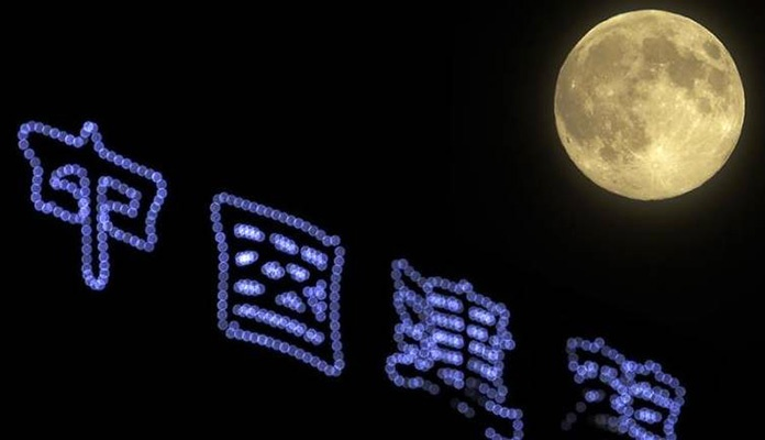 U Kini umjetni mjesec mijenja uličnu rasvjetu