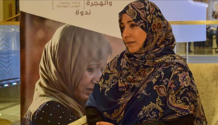 Nobelovka Karman poziva na okončanje rata u Jemenu