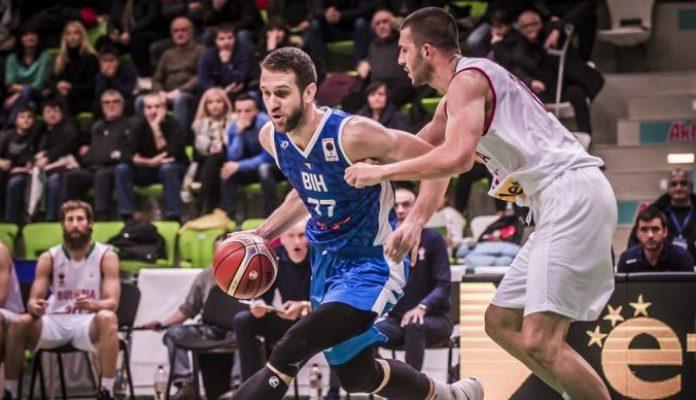 Bh. košarkaši u sjajnom meču poraženi od Bugarske