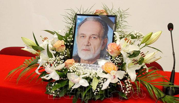 Zeničani se oprostili od profesora Željka Škuljevića (FOTO)