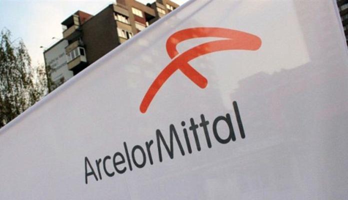 ArcelorMittal Zenica o deponiji Rača