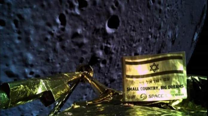 Svemirska letjelica bez posade razbila se o površinu Mjeseca