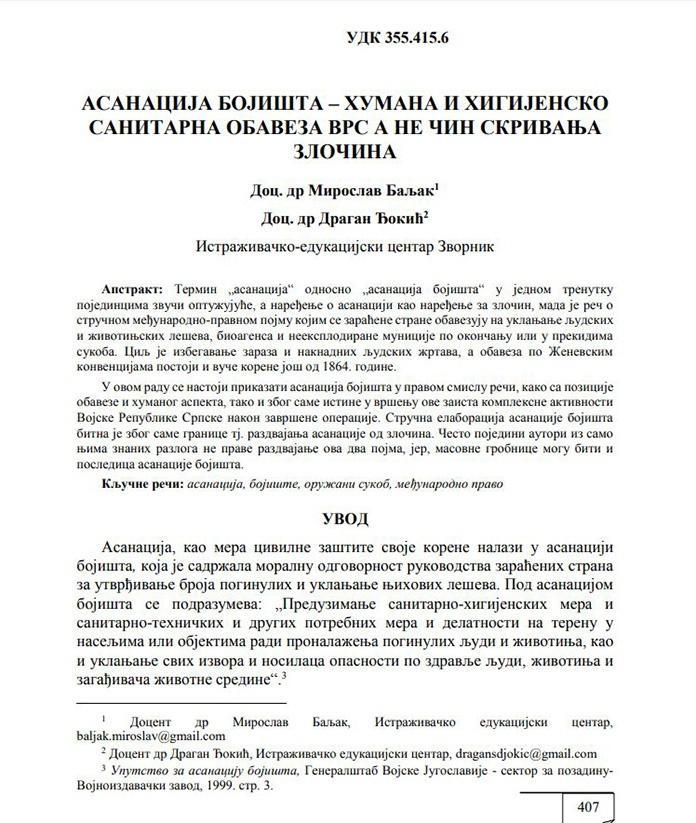 """Negatori genocida imaju objašnjenje: Grobnice su """"humana i higijenska obaveza Vojske RS-a, a ne skrivanje zločina"""""""