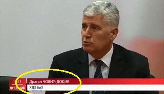 """Javni servis Srbije """"vjenčao"""" Dodika i Čovića"""