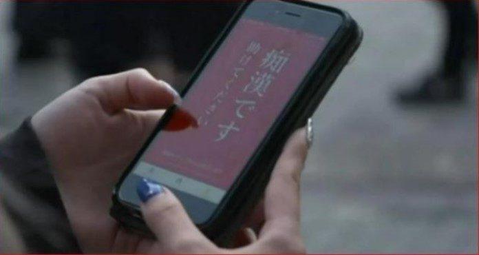 Aplikacijom koju je napravila vlada Japanke se brane od zlostavljača