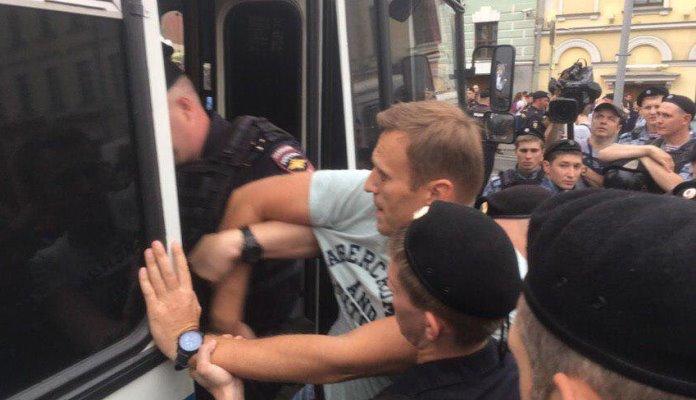 Ruska policija privela više od 200 osoba na prosvjedu u Moskvi