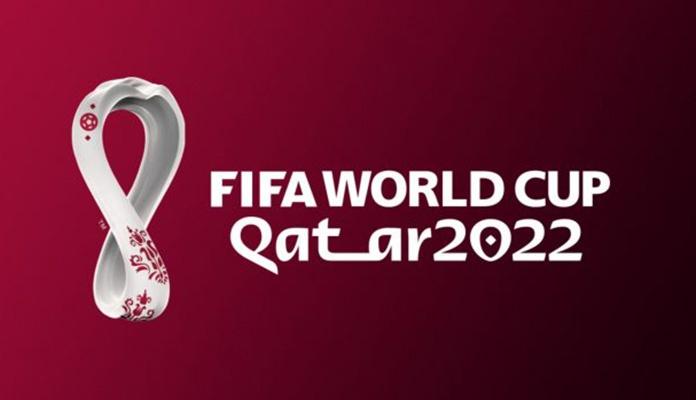Javnosti otkriven logo Svjetskog prvenstva u Kataru