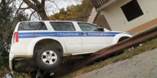 Granična Policija Saobraćajna