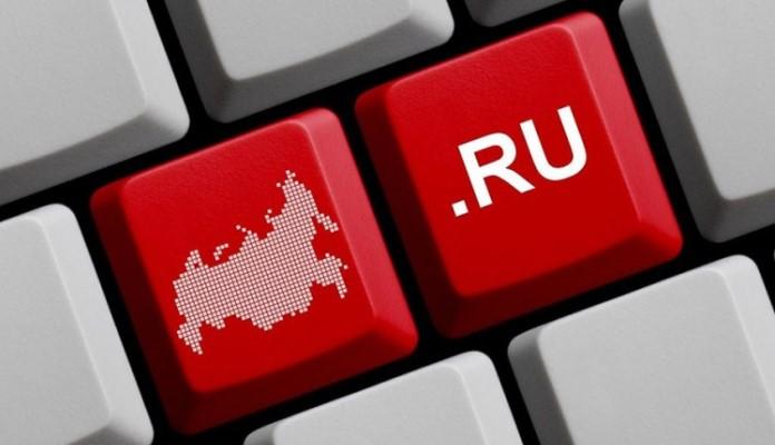 Rusija gasi World Wide Web i testira RuNet?