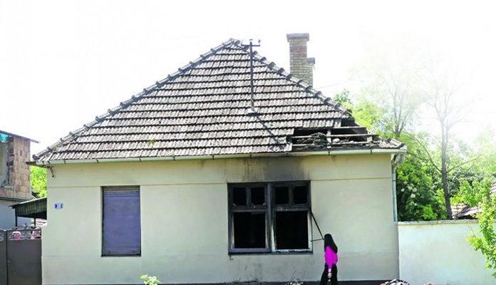 Zapaljenje Kuće