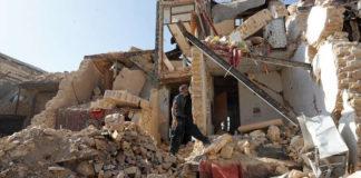 Zemljotres Iran
