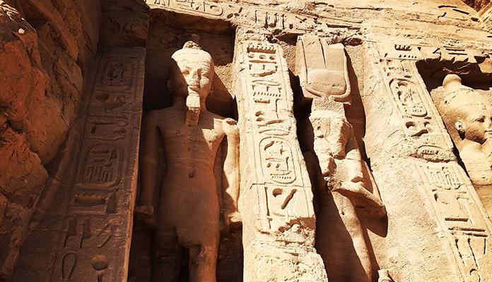 Egipat Ramzes