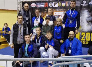 Taekwondo Klub Zenica