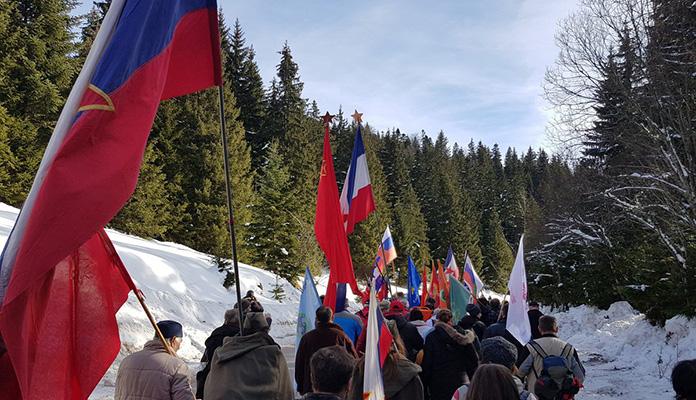 Igmanski Marš