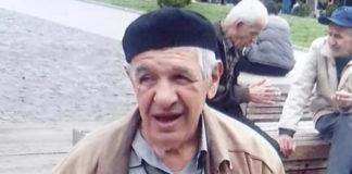 Omer Travnjak