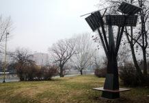 Solarno Zenica