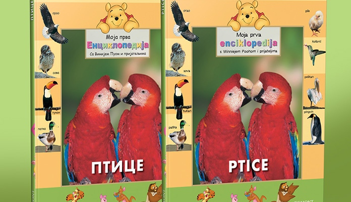 Enciklopedija Ptice