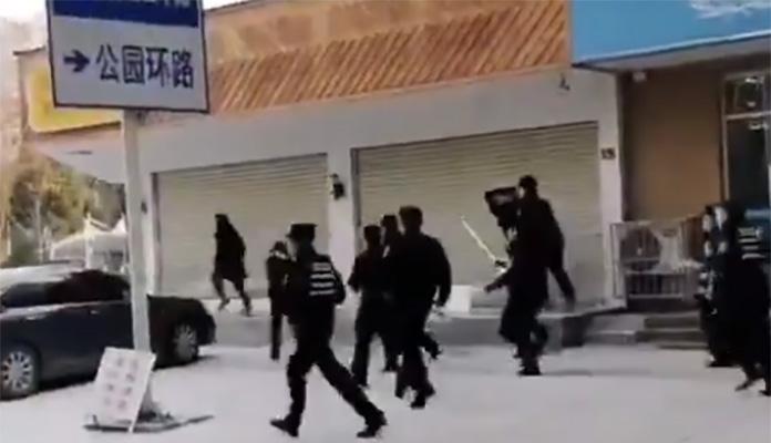 Policija Kina