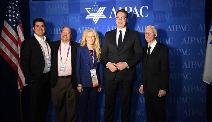 AIPAC Konferencija
