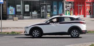 Policija MUP ZDK