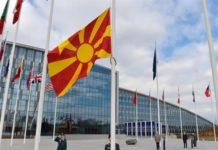 Sjeverna Makedonija NATO