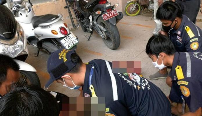 Policija Tajland