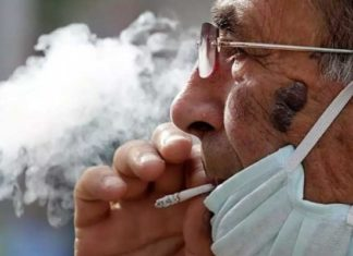 Pušenje COVID 19