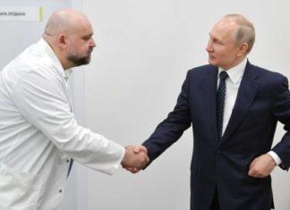Vladimir I Denis