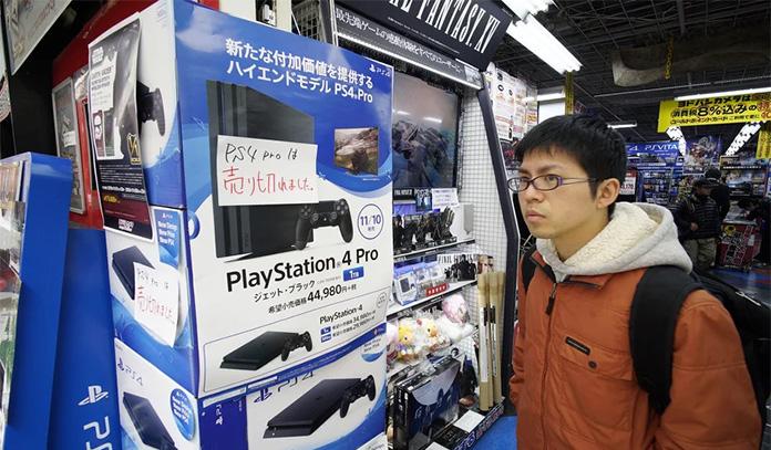 Sony prodao više od 110 miliona konzola PlayStation 4