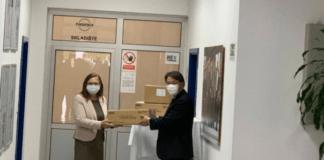 Donacija Japana