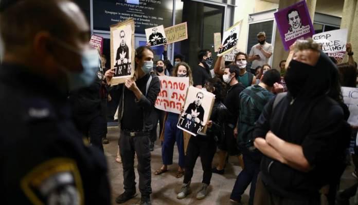 Protest u Jerusalimu zbog ubistva autističnog Palestinca