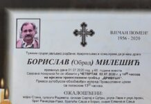 Borislav Milešić